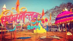 Goa festival