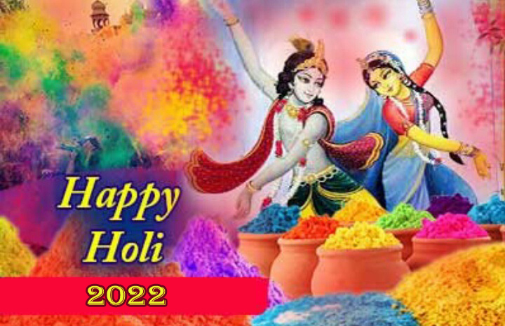 Holi 2021 - Messages, Wishes, Greetings, SMS | RitiRiwaz