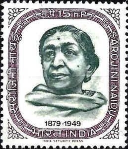 Sarojini stamp ticket