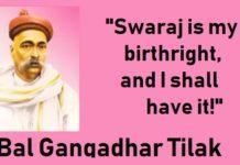 Bala Gangadhar Tilak