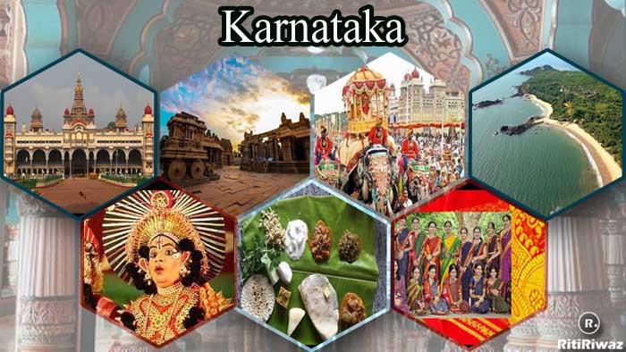 Karnataka Culture