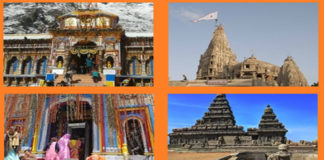 Ancient Temples of India