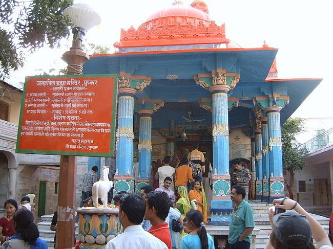 Brahma Temple, Pushkar, Rajasthan