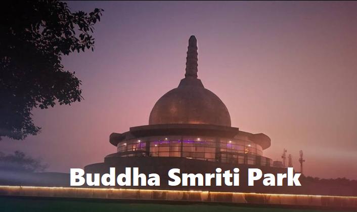 Buddha Smriti Park – Modern center of religious tourism