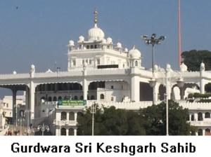 Gurdwara Sri Keshgarh Sahib, Punjab