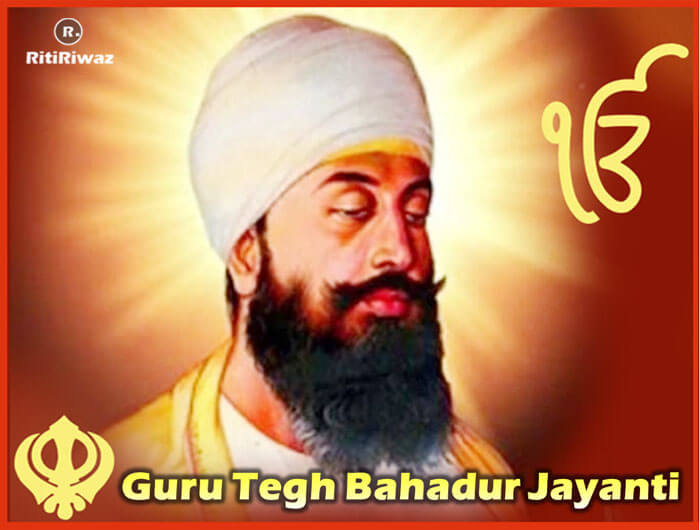 Guru Tegh Bahadur Jayanti 2021: Wishes, Quotes, Messages