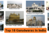 Top Gurudwaras