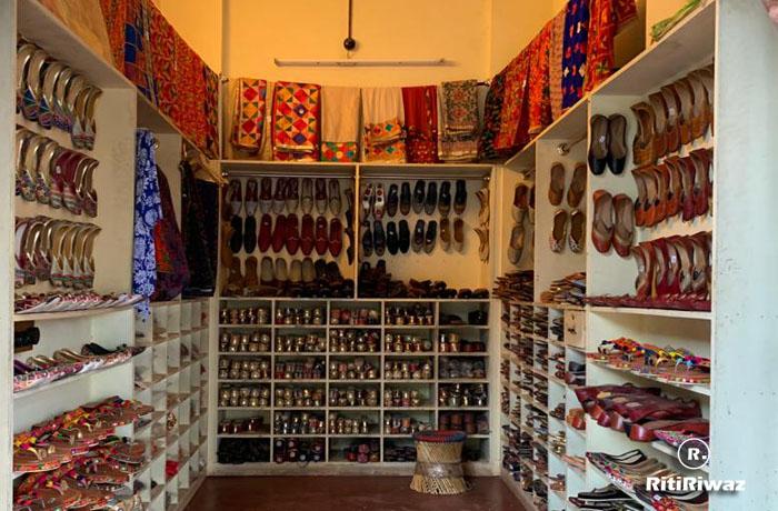 Jutti Shop