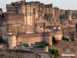 Mehrangarh Fort of Jodhpur