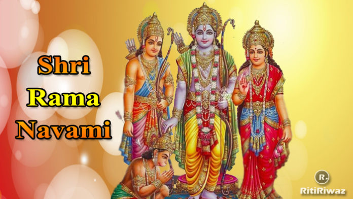 Rama Navami