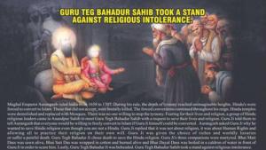 Sri-Guru-Teg-Bahadur-ji