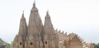 Shree Shatruenjay Teerth