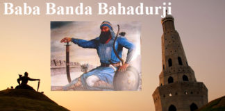 Baba Banda Bahadurji