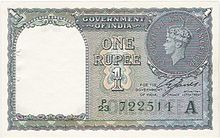 British Indian Rs1