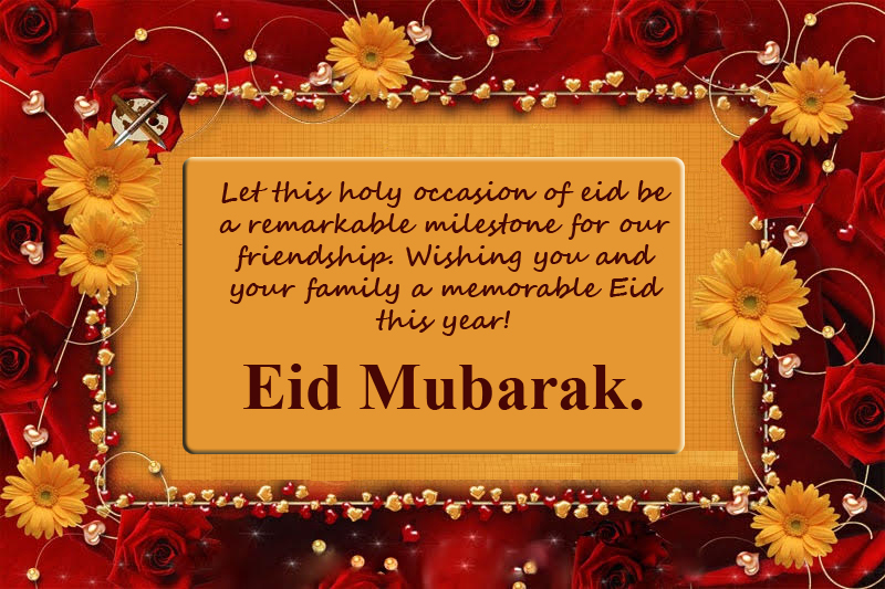 Eid al-Fitr 2021: Eid Mubarak Wishes, Quotes, Greetings, Images, Cards, Messages