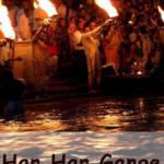 Ganga Dushera