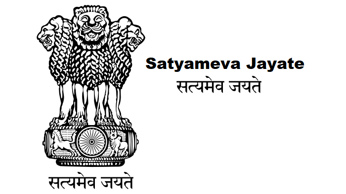 Indian National Motto | Satyameva Jayate
