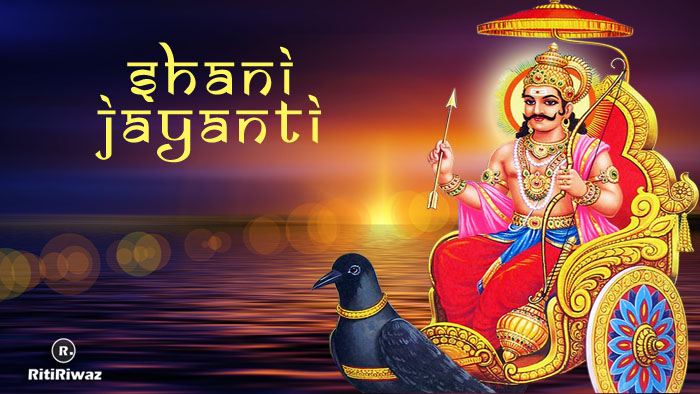Shani Jayanti – A Day of Dosha Removal, Luck & Fortune