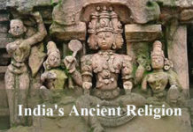 Ancient Religion