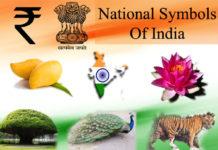 India National Symbol