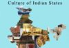 Indian State Cultures
