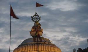 The Sudarshan Chakra