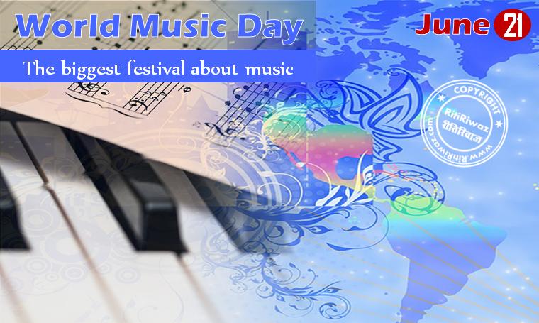 World Music Day 2020 – June 21