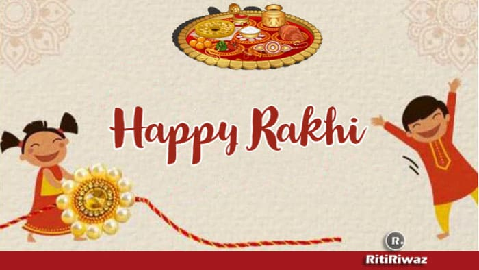 Happy Raksha Bandhan 2020: Quotes, Wishes, Messages, SMS, Facebook and Whatsapp status