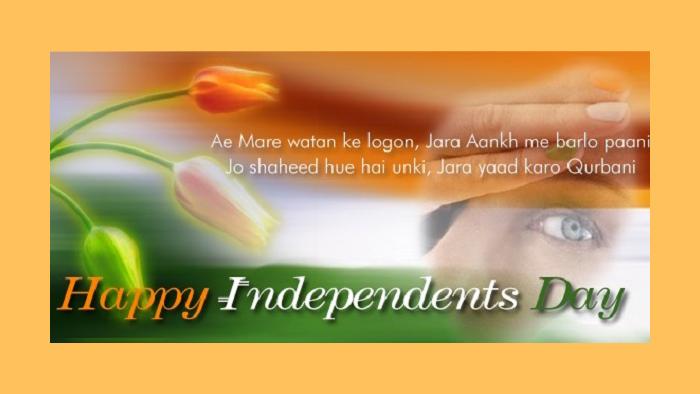 Independence Day of India Celebration 2021