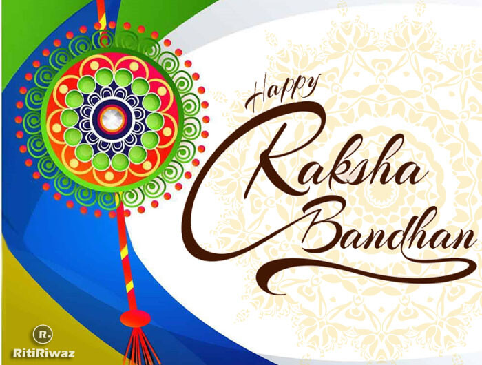 Happy Raksha Bandhan 2021: Quotes, Wishes, Messages, SMS, Facebook and Whatsapp status