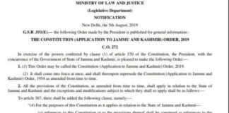 Article35Aorder