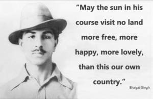 Bhagat Singh Quote