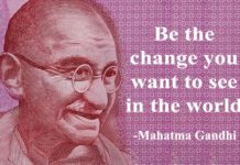 Mahatama Gandhi quote