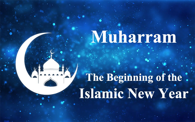Islamic New Year | Muharram