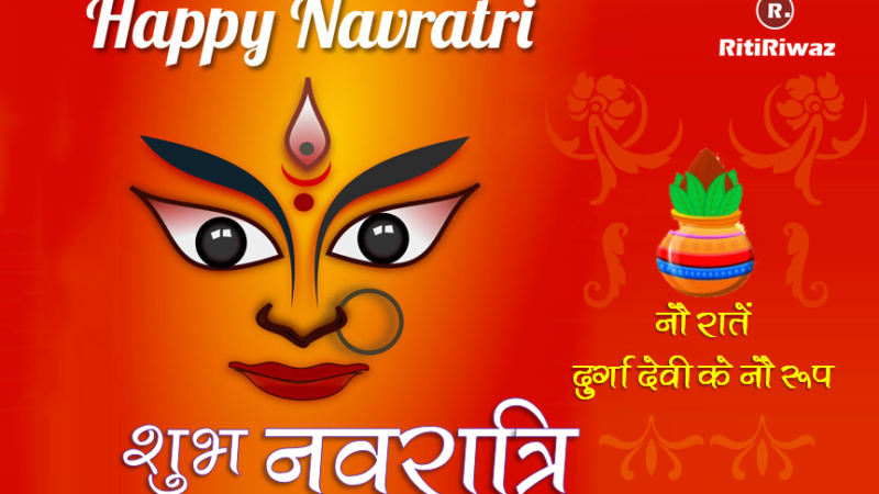 Happy Sharad Navratri 2020: Wishes, Messages, Quotes, Images, Facebook & Whatsapp status
