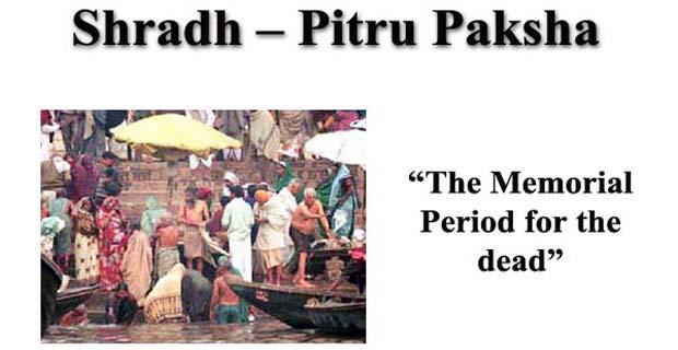 Shradh - Pitru Paksha: Know more about Shradh