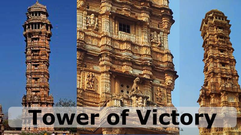 Vijaya Stambha, Chittorgarh