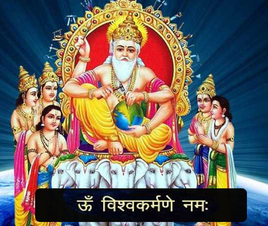 Vishwakarma Puja - Lord Vishwakarma the Divine creator