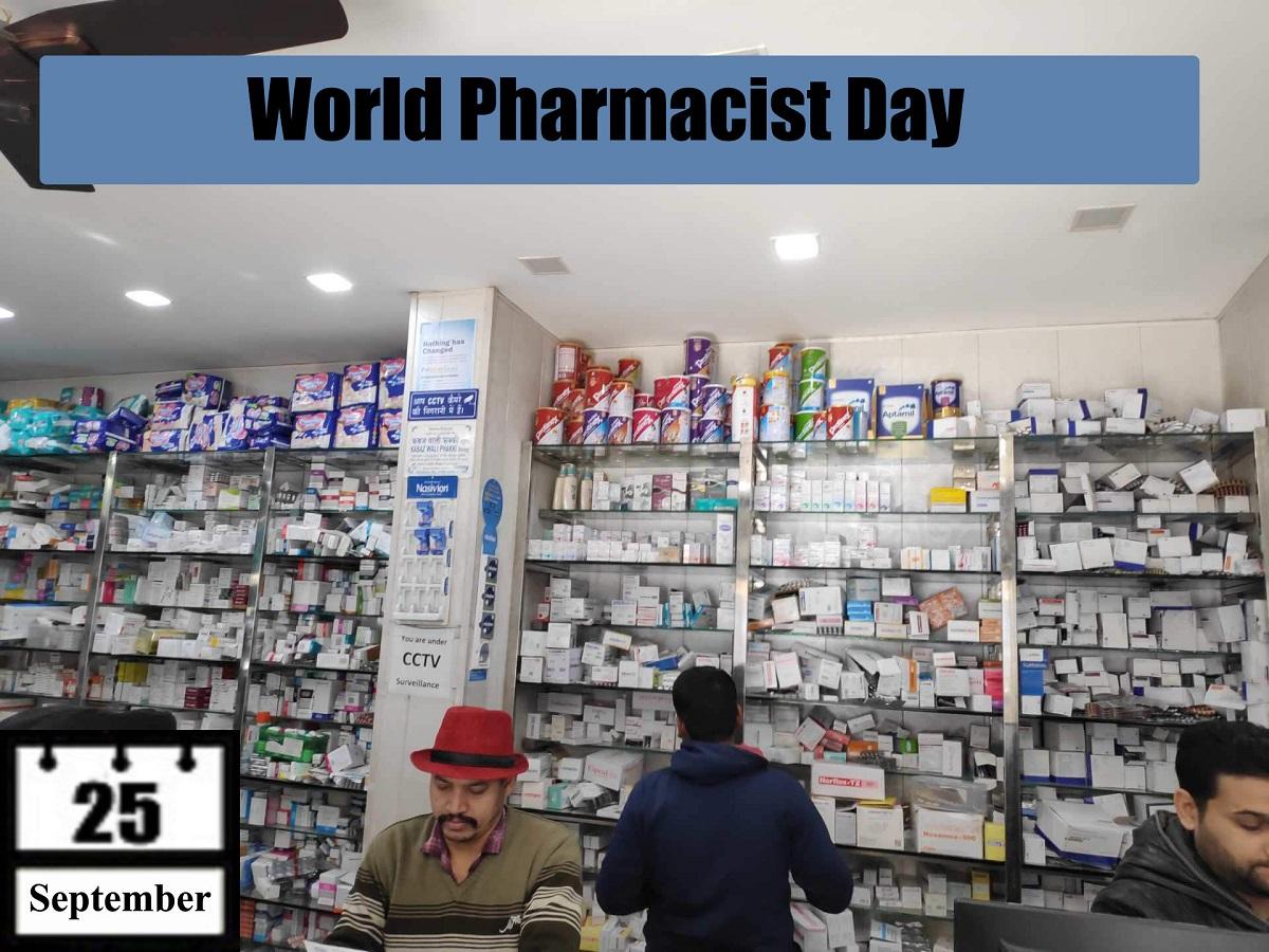 World Pharmacist Day – September 25th