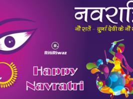 Navratri – Nine Nights of Maa Durga