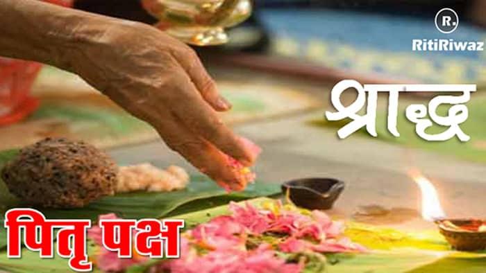 Shradh – Pitru Paksha