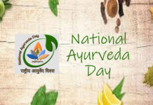 National Ayurveda Day