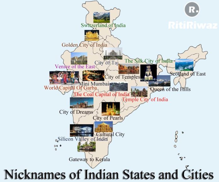 Nickname of Indian states