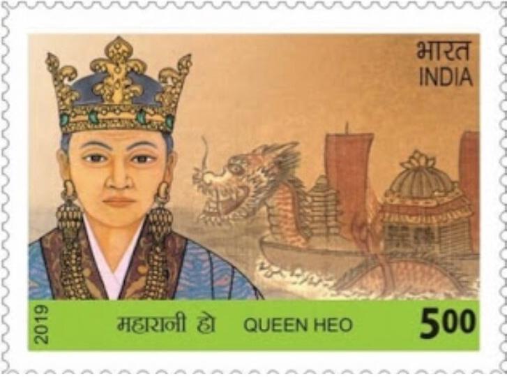 Queen Heo Stamp