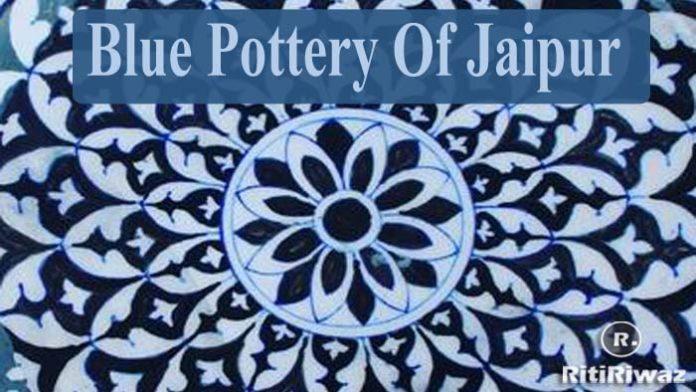 Blue Pottery Of Jaipur