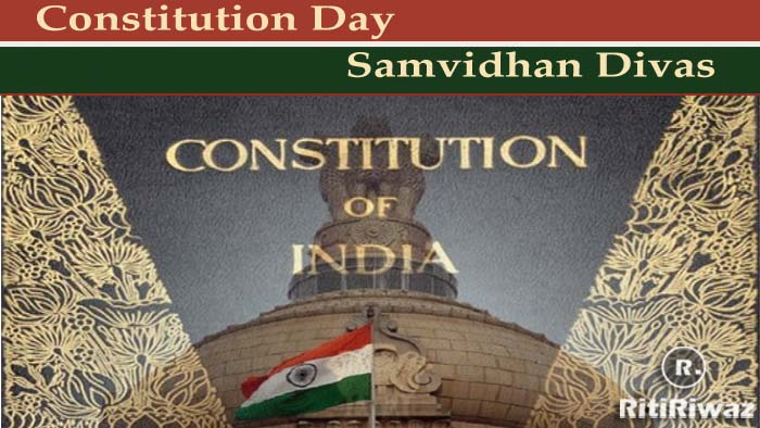 Constitution Day – November 26