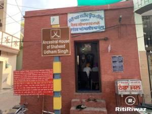 Ancestral house of udham singh