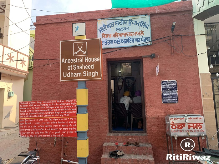 Ancestral house of udham singh