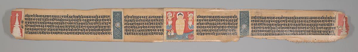 Bengali history