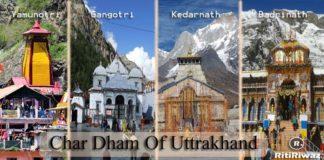 Char Dham Of Uttrakhand